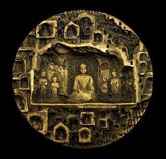 上海造币厂中国石窟艺术系列之--龙门大铜章1