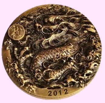 上海造币厂朱熙华版新一轮高浮雕龙大铜章1