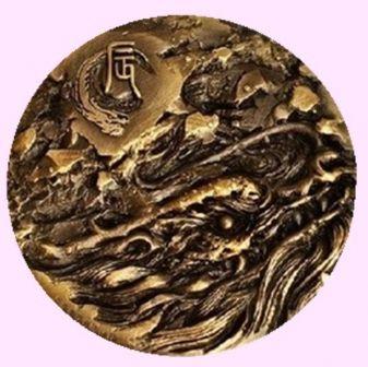 上海造币厂朱熙华版新一轮高浮雕龙大铜章2