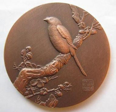 上海造币厂明代画选大铜章