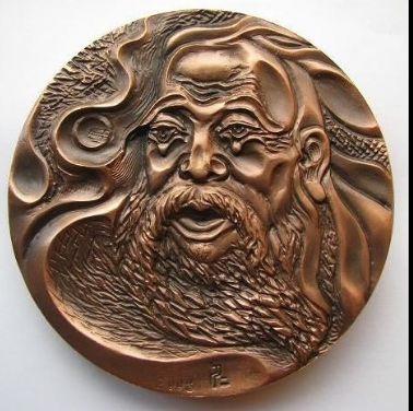 上海造币厂孔子大铜章
