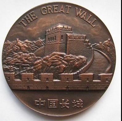 上海造币厂长城大铜章