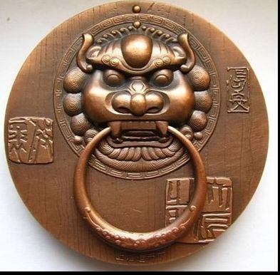 上海造币厂福临门大铜章
