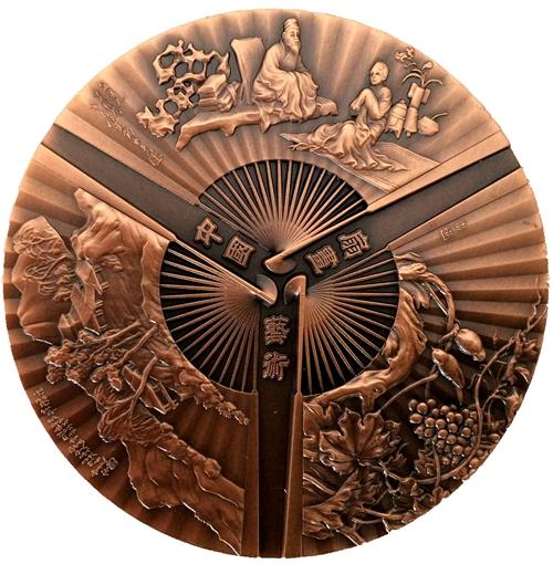 上海印钞厂_中国扇画艺术大铜章