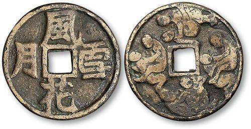 《中国钱币界》:论纪念章是中国当代的民俗钱币