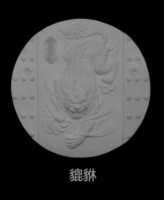 新品预定:中国瑞兽文化系列首枚-------貔貅铜章