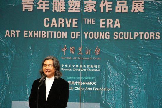铸时代篇章――青年雕塑家作品展