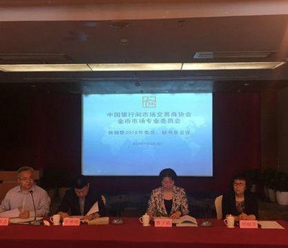 熊猫金币将挂牌上海黄金交易所金币市场迎来