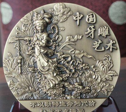 新品预定:中国牙雕艺术大铜章