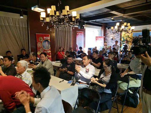 改革开放40周年暨大铜章在中国四十周年回顾在沪隆重举行!