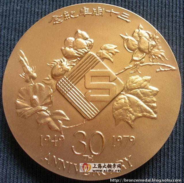 大铜章的文化溯源