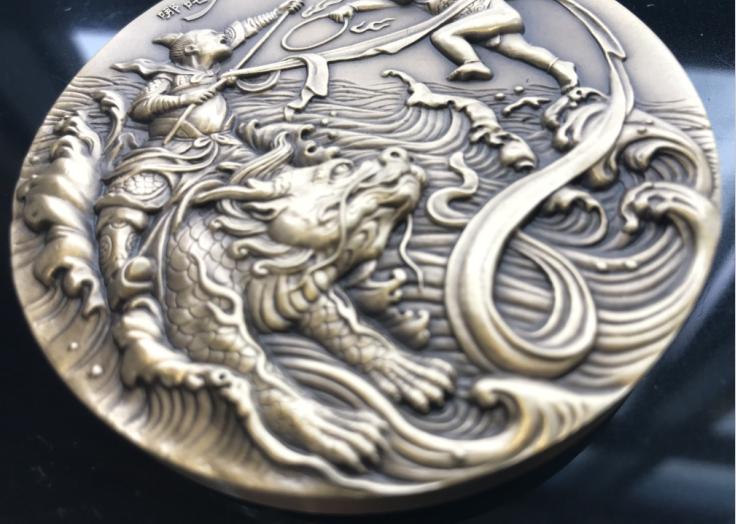 中国神话系列第一组---《哪吒闹海》