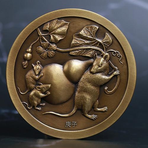 新品预定:鼠年贺岁大铜章
