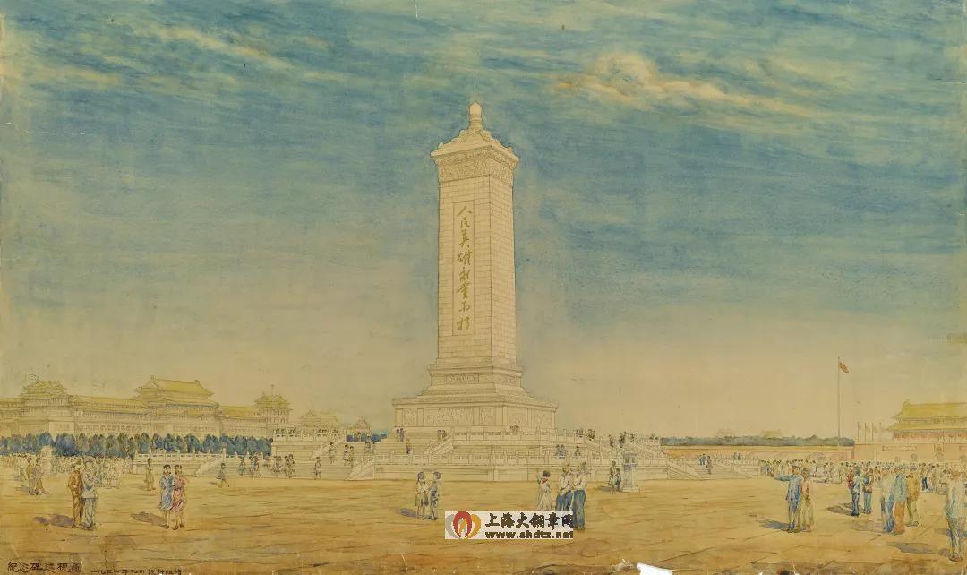 首都人民英雄纪念碑 : 透视图 / 佚名 / 62 × 93.5 cm /    水墨设色纸本 / 1954 / 私人收藏
