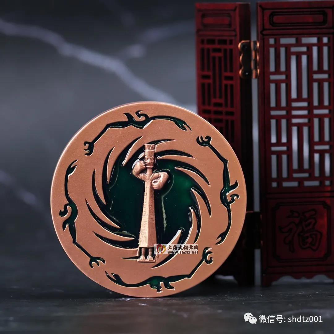 新品预定:《古蜀文明》纪念铜章