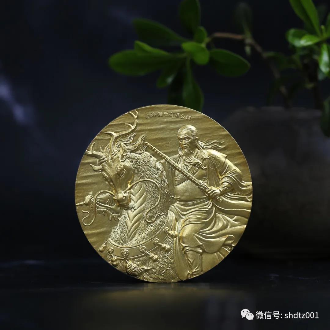 新品预定:中国道教人物系列第二组《姜子牙》纪念章